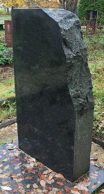 Памятник-скала